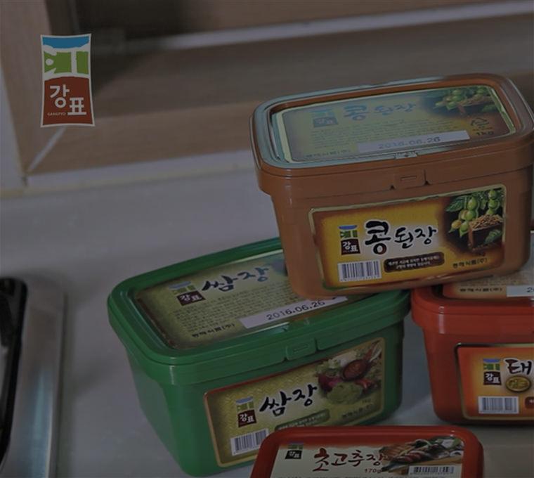 동해식품 홍보영상